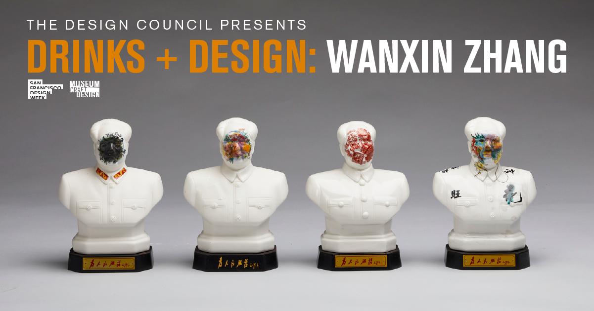 designcouncilwanxin-14.png